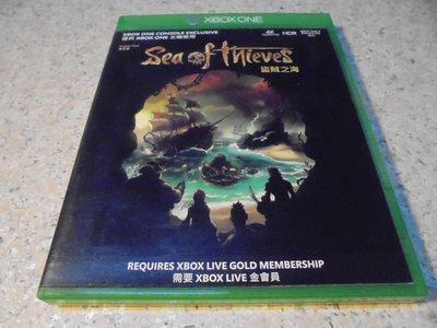 XBOX ONE 盜賊之海 Sea of Thieves 中文版 直購價600元 桃園《蝦米小鋪》