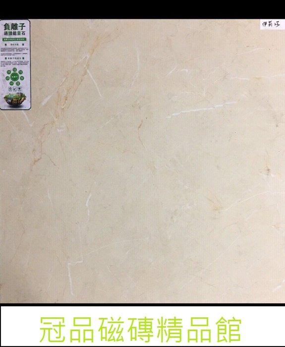 ◎冠品磁磚精品館◎進口精品 通體透心超平石英磚-伊莉莎淺黃–80X80 CM