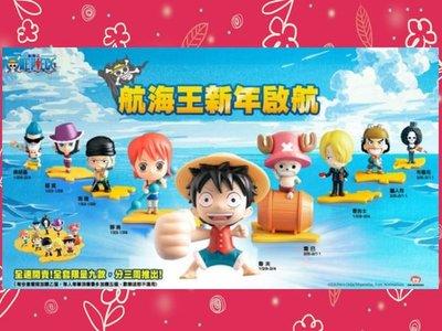 【小逸的髮寶】麥當勞2014年玩具~航海王新年啟航!單款下標區!