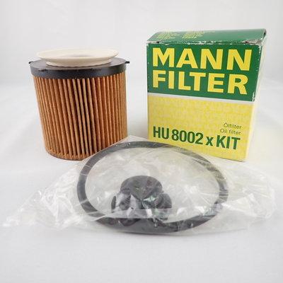 MANN 機油芯 HU8002xKIT 適用 BMW F10 5系列 X1 休旅車 機油濾心