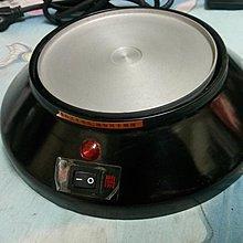 【強強2店】加熱式電熱盤/萬能爐