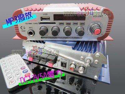 麥克風擴大機HY6.上課教學會議叫賣音響擴音機MP3擴大器FM收音機SD功放機USB
