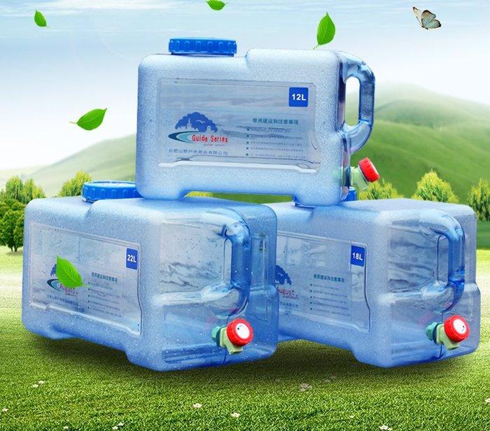 **Lucky** 戶外飲用純淨水桶PC食品級裝礦泉水桶塑膠儲水箱車載家用儲水桶