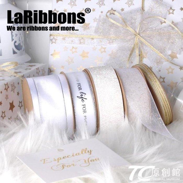 綢帶 緞帶禮品鮮花包裝蛋糕烘培草帽裝飾彩帶diy材料綢帶白色高檔絲帶