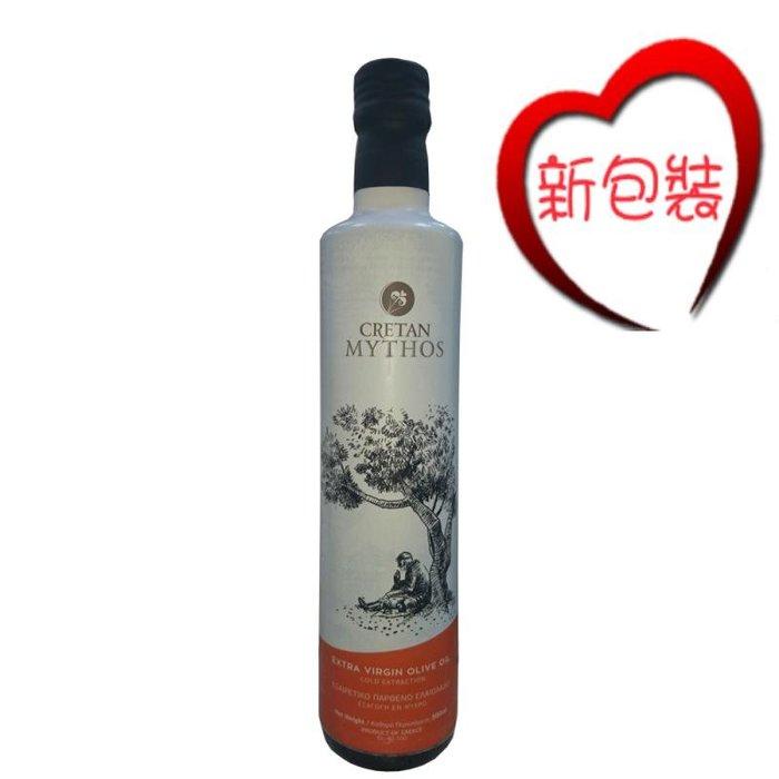 克里特 希臘原裝原瓶進口 特級初榨橄欖油 500ml CretanMythos買1800 宅配免運費 (量大另議)