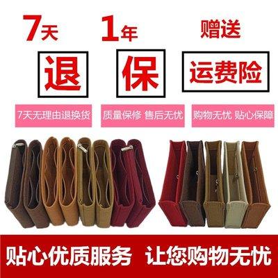 @精靈之家coach化妝包用于寇馳山茶花化妝內膽包中包收納包內內襯內袋包包