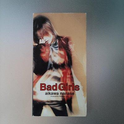 【裊裊影音】相川七瀨Aikawa Nanase-Bad Girls/Break Out 日版8cm單曲CD-Avex艾廻1997年發行