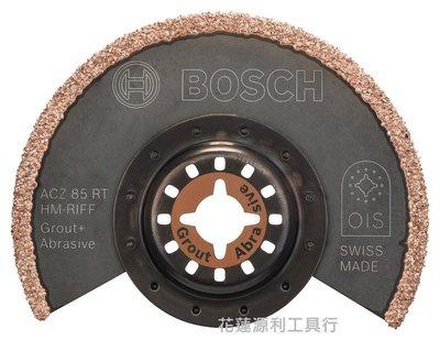 【花蓮源利】博世BOSCH 魔切機配件 ACZ85RT HM-RIFF分隔鋸片 碳化鎢半圓鋸 磁磚 ACZ 85 RT