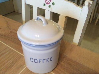 日本Homestead 琺瑯咖啡罐 高15cm 直徑10cm