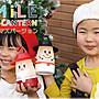 不一樣的元宵節花燈 Smile Latern 日本微笑...