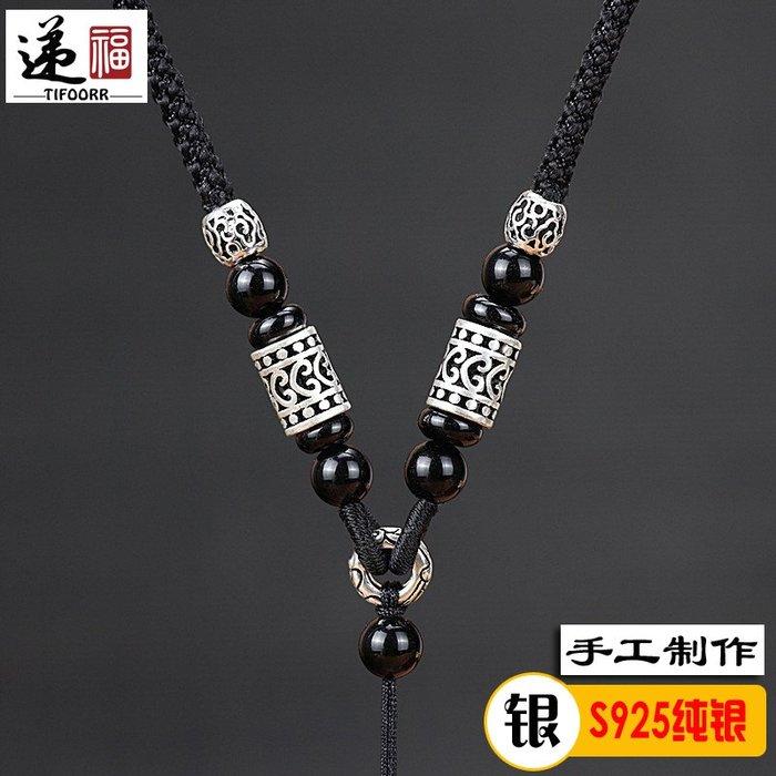 衣萊時尚-TIFOORR/遞福佛牌繩純銀掛件繩吊墜繩蜜蠟琥珀翡翠繩子可調節掛繩