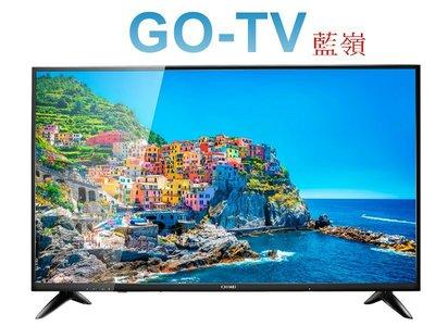 [GO-TV] CHIME奇美 24吋LED 數位液晶+視訊盒(TL-24A600)