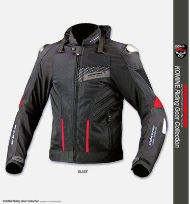 特價 日本KOMINE JK-015 大全配高品質四季防摔衣賽車服騎行服摩托重機服 鈦合金
