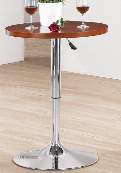【DH】貨號G457-3《妮恩》胡桃造型升降吧台桌/高腳桌˙質感一流˙精品設計˙主要地區免運