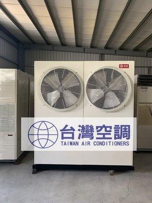 日立全新(氣冷式)20噸冰水機RCU-N201A全台專業冷氣空調維修定期保養.設備買賣.中央空調冷氣工程規劃施工