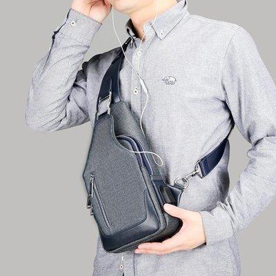 ZIHOPE 斜背包 胸包男士包包單肩斜背包男韓版運動潮牌學生皮包防水休閒胸前背包ZI812
