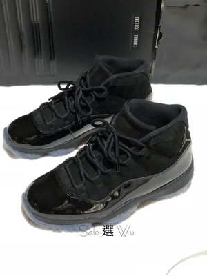 "Air Jordan 11 ""Cap and Gown 378037-005"