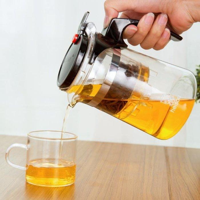 飄逸杯玻璃旅行臺灣功夫過濾器泡茶杯飄逸壺耐熱內膽 【HOLIDAY】