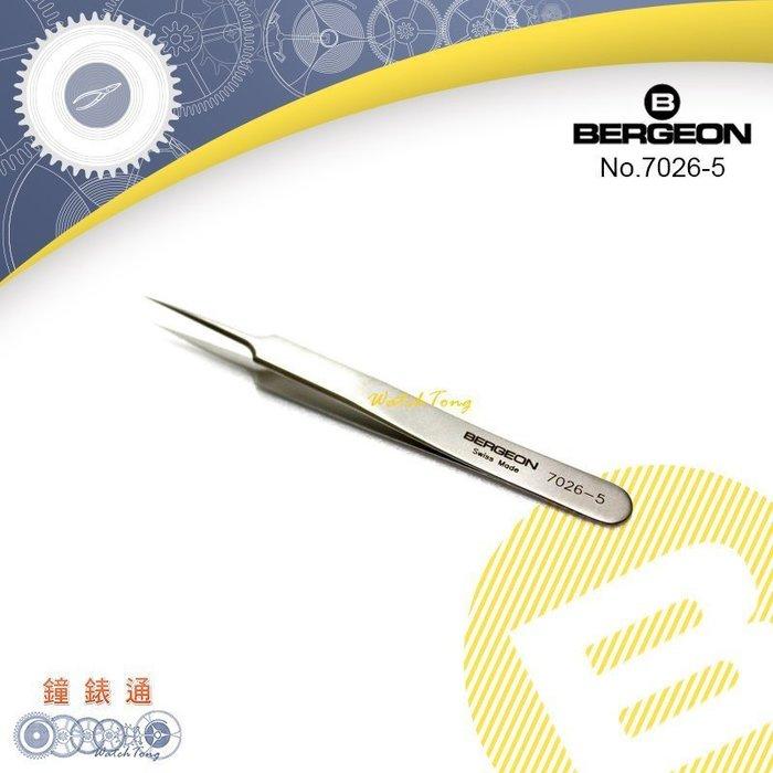 【鐘錶通】B7026-5《瑞士BERGEON》 防磁夾 粉刺夾 ├鐘錶工具/手錶工具/修錶工具┤