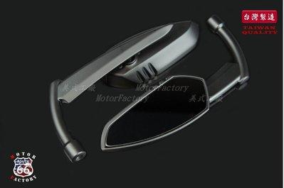 《美式工廠》鐮刀型 後照鏡 黑色款 哈雷凱旋專用 Sportster 883 dyna TRIUMPH T100 72
