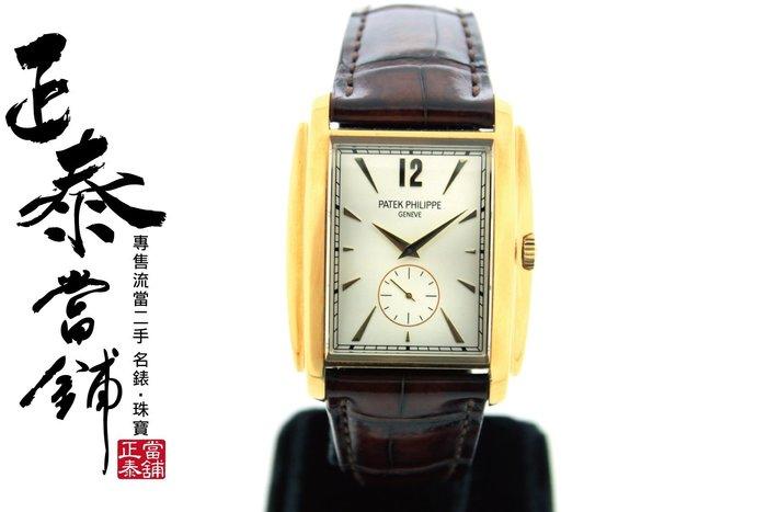 [正泰精品當舖]二手名錶GIA鑽石買賣 PatekPhilippe 百達翡麗 黃K金750 5124J 另有 崑崙金橋