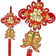 節慶王【Z150203】20號金邊雙魚結板吊飾,春節/過年佈置/擺飾/掛飾/吊飾/送禮/羊年