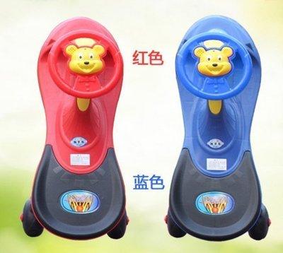 【優上精品】利貝樂寶寶車嬰兒童扭扭車妞妞車帶音樂童車搖擺車溜溜車(Z-P3186)