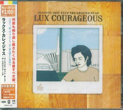 K - Lux Courageous - reasons that keep the ground - 日版 - NEW