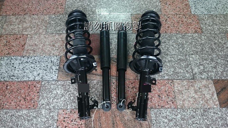 鈴木 SWIFT 05-09 台灣製 全新品 避震器總成 一車份
