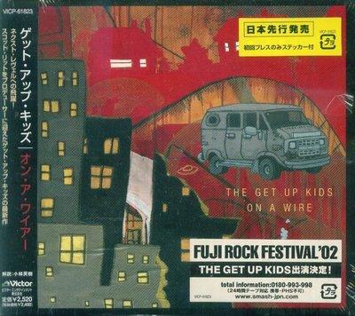 K - The Get Up Kids - On A Wire - 日版 Digipak - NEW
