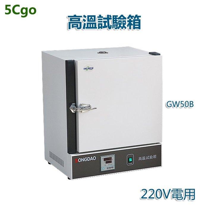 5Cgo【批發】高溫試驗箱工業老化箱實驗室烘箱幹燥箱烤箱恒溫500度耐高溫不鏽鋼220V t599039732327