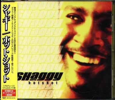 八八 - SHAGGY - Hotshot - 日版CD+1BONUS+OBI