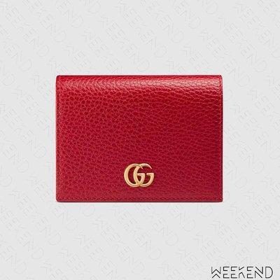 【WEEKEND】 GUCCI GG Card Case 荔枝皮 卡夾 皮夾 短夾 零錢夾 紅色 456126