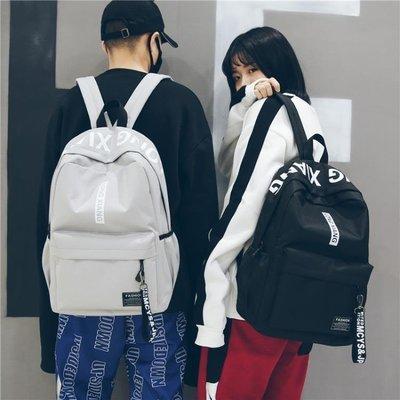 店長嚴選男士後背包包旅行李大容量休閒青年帆布裝衣服的旅游雙肩包夜光