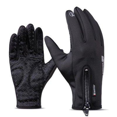 手套男 戶外運動手套 冬季防水觸屏男女防風全指保暖抓絨登山滑雪騎行手套yx768