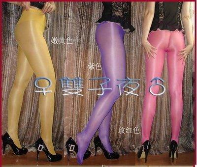 雙子夜~A10~~寬腰光亮全透明 20d彩色褲襪~~12色 ~900元 打~1打 12雙