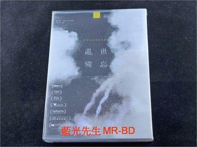 [DVD] - 亂世備忘 Yellowing