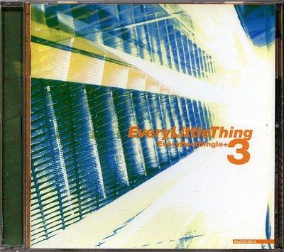 【黑妹音樂盒】小事樂團 ----EVERY BEST SINGLE +3-----二手CD