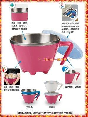 BUFFALO牛頭牌不鏽鋼雙層杯碗620cc-桃紅色、藍色、白色,MIT台灣製 泡麵碗 湯碗 隔熱 隔熱碗