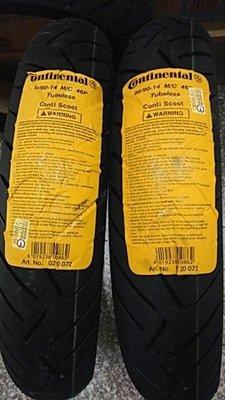 【油品味】Continental Conti Scoot 90/90-14 馬牌 小馬胎 機車輪胎 Gogoro 2
