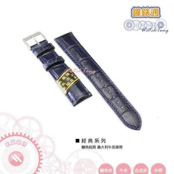 【鐘錶通】經典系列鱷魚紋義大利牛皮帶深藍色/40030BK
