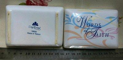 龍廬-自藏出清~台灣製造陶瓷製品-promise box承諾盒底印Day spring  cards-B款/飾品盒