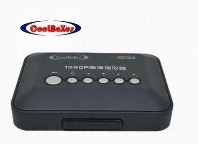 全台最專業USB播放廣告影片播放機 可設定開機自動撥放 循環或重複播放  支援多種格式 HDMI輸出 酷盒K3
