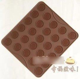 【烤盤-矽膠-27連馬卡龍-圓形-2個/組】diy製作耐高溫模具 烤箱用餅乾(大圈3.8小圈2.3cm)-8001002