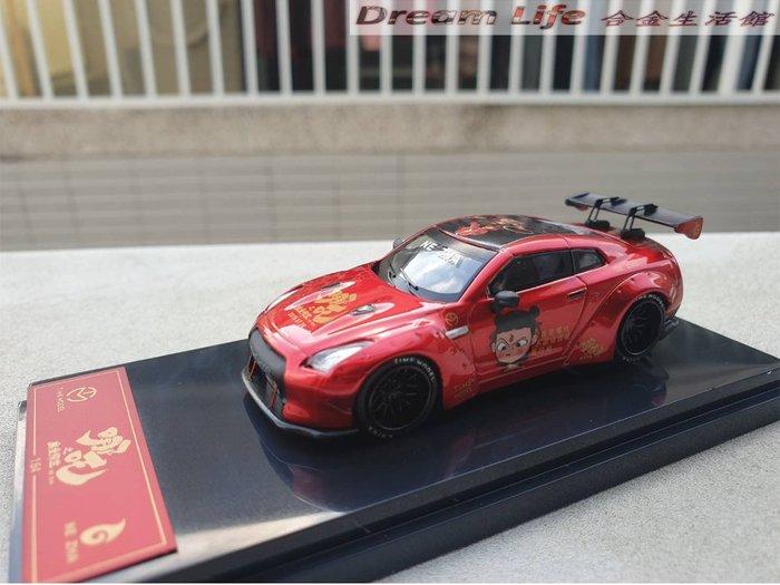 【TIME MODEL精品】1/64 Nissan GT-R R35 哪吒 有尾翼~全新亮紅色~現貨特惠價~!