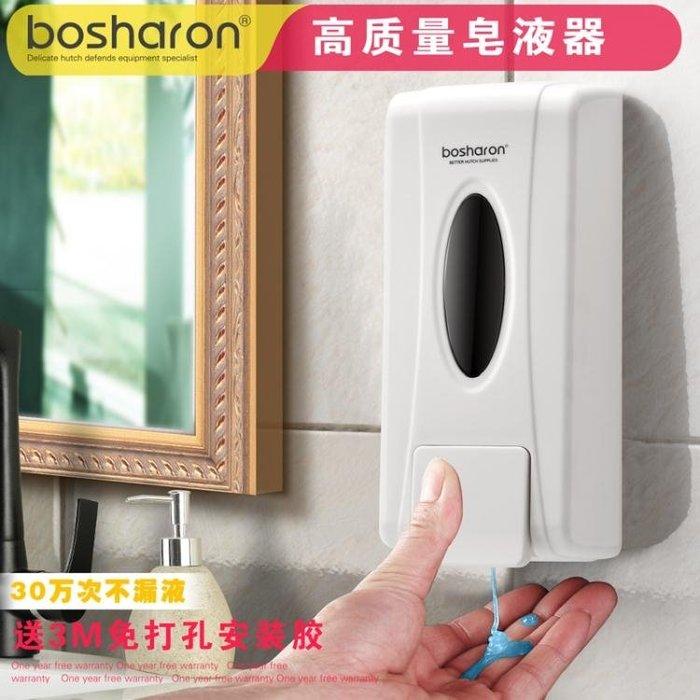 給皂機酒店免打孔手動皂液器壁掛式洗手液器家用洗潔精洗手液