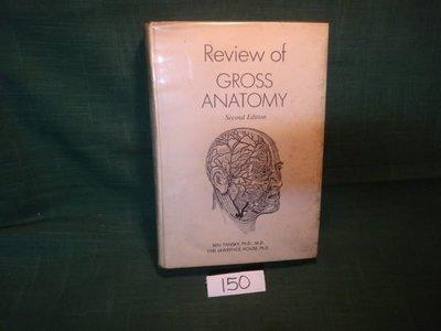 【愛悅二手書坊 20-39】Review of GROSS ANATOMY 合記圖書出版社