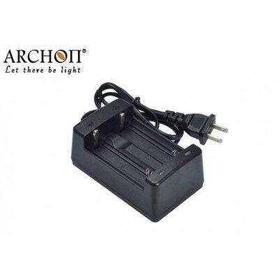 ARCHON奧瞳 雙槽充電器充電座雙座充鋰電池18650 / 26650潛水手電筒
