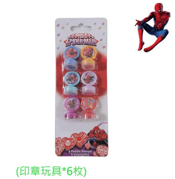 出口歐洲SPIDER MAN蜘蛛人六枚一組印章玩具(3歲以上適用)特價79元/組
