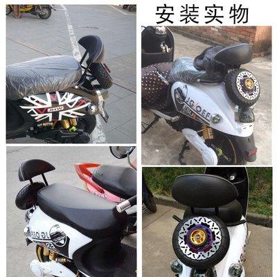 胖松鼠電動摩托車后靠背小龜王改裝配件靠背架電瓶車輪胎小龜車后貨架盤
